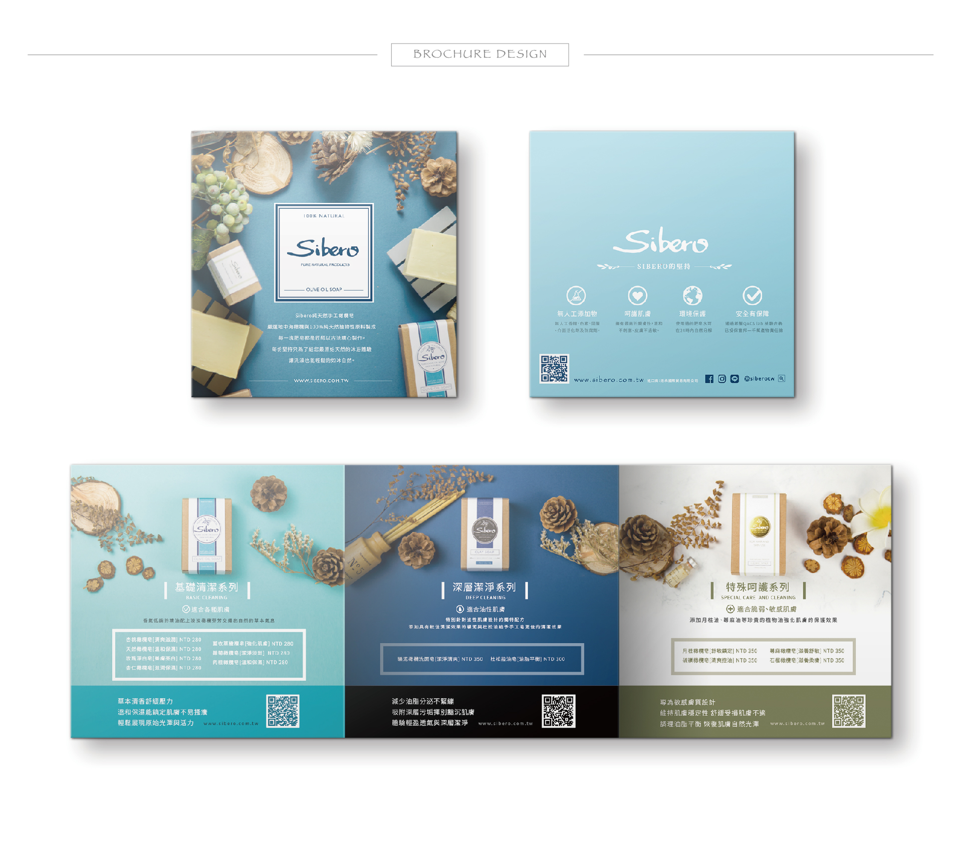 handmade soap, logo design, brochure design